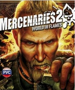 Mercenaries 2: World in Flames (2008) [FULL][RUS][L]