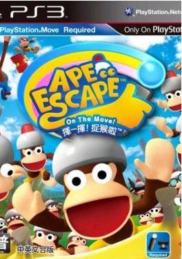 [PS3] Ape Escape On The Move (2010)