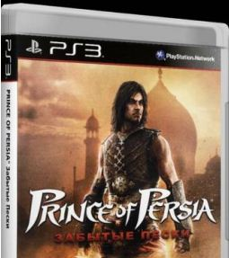[PS3] Prince of Persia: The Forgotten Sands [FULL][RUSSOUND]