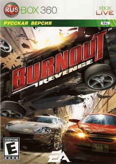 [Xbox 360] Burnout Revenge (2006)