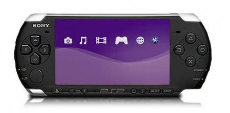 [PSP] 6.35 PRO-A4