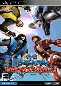 Sengoku Basara: Chronicle Heroes(2011)