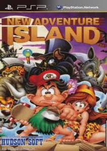 New Adventure Island (2011)