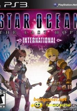 [PS3] Star Ocean The Last Hope International [FULL] [ENG]