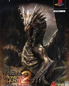 Monster Hunter 2 (English Ver.)