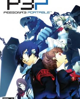 Shin Megami Tensei Persona 3 Portable [English][FIXED]