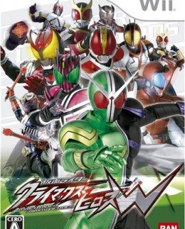 Kamen Rider: Climax Heroes W (2009) Wii