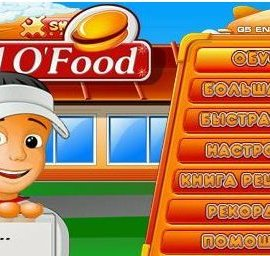 Stand O'Food [2009, Action]