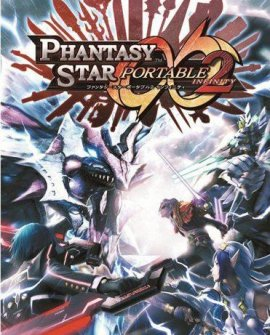 Phantasy Star Portable 2 Infinity [2011, Action/RPG]