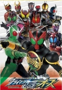Kamen Rider: Climax Heroes OOO [PATCHED][FULL][2010, Action, Fighting]