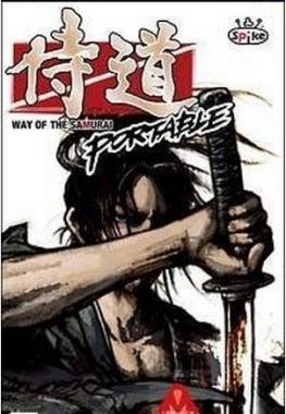 Way Of The Samurai Portable [2008, Action] для psp