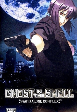 Ghost in The Shell: Stand Alone Complex [ENG] [2005, Action]