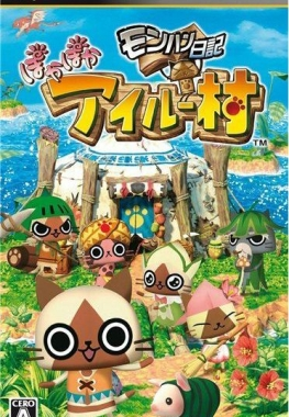 Monster Hunter Nikki:Poka Poka Airu Mura [JAP] [2010, Simulation]