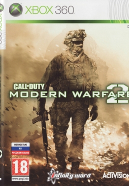 GOD Call of Duty: Modern Warfare 2(Xbox 360)