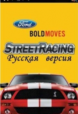 Ford Bold Moves Street Racing [2006, Racing]