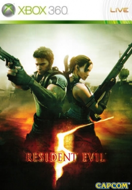 [GOD] Resident Evil 5[Dashboard 2.0.13146]