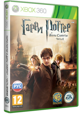 Harry Potter and the Deathly Hallows: Part 2 [Region Free][RUS]
