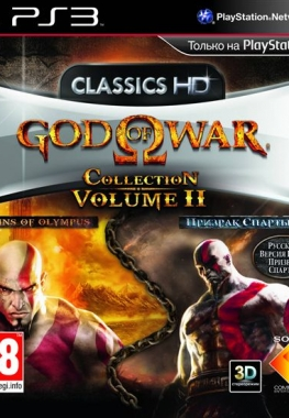 God of War Collection Volume 2 Classic HD