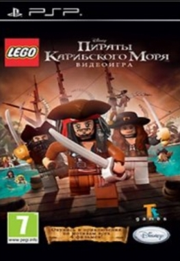 [PSP] LEGO Pirates of the Caribbean: The Video Game