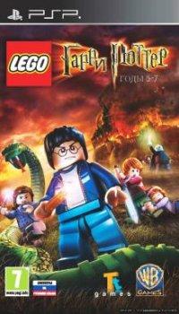LEGO Гарри Поттер: годы 5-7 [RUS] (2011) [PSP]