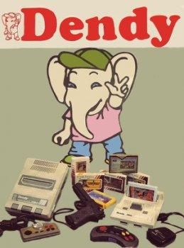 Сборник Игр на PC от Dendy 1980-1999 (1980)