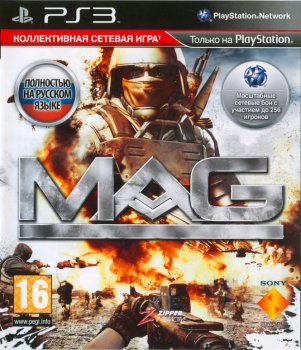 MAG [FULL] [RUSSOUND] (online multiplayer only)