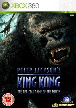 [Xbox 360] Peter Jackson's King Kong [PAL/NTSC-U/ENG]