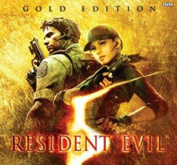 Resident Evil 5: Gold Edition [USA/RUS] (2010) (полностью на русском)