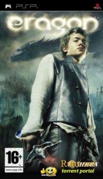 [PSP]Eragon [2006, Action / FPS]