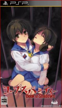 [PSP] Corpse Party [2011, Adventures / Horror]