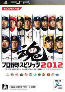 Pro Yakyuu Spirits 2012 [JAP][ISO] (2012) PSP