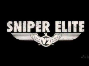 Sniper Elite V2 - первые детали многопользовательских режимов игры