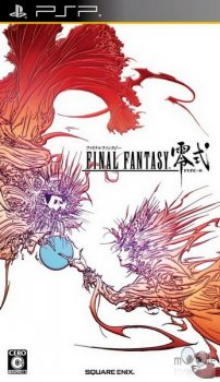 Final Fantasy Type-0 (2011) JAP для psp