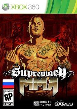 Supremacy MMA (2011) [PAL][NTSC-U][RUS][P]
