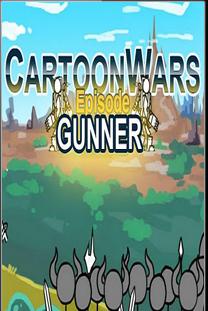 [Android] Cartoon Wars: Gunner (1.0) [Action / Arcade, ENG/RUS]