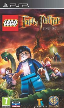 LEGO Гарри Поттер: годы 5-7 / LEGO Harry Potter: Years 5-7 (2011) [FullRIP][ISO][Multi3][RUS][L]