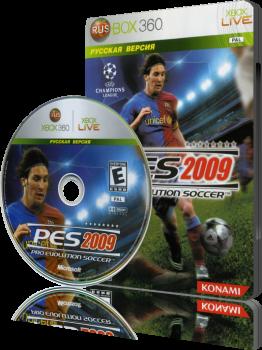 [XBOX360] Pro Evolution Soccer 2009 [PAL][RUS]
