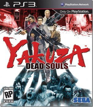 Yakuza: Dead Souls (2012) [FULL][ENG][L] (True Blue)