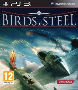 Birds of Steel (2012) [EUR] [ENG] [RUS] [L] (True Blue)