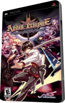 Aedis Eclipse Generation of Chaos (2007) [FULL][ISO][ENG][US]