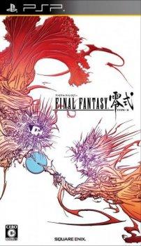 Final Fantasy Type-0 (2011) [PATCHED] [FullRIP][CSO][JAP][J] [MP]
