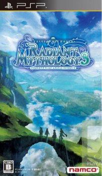Tales of the World: Radiant Mythology 3 (2011) [PATCHED] [FULL][ISO][ENG] [J] (фанатский перевод)