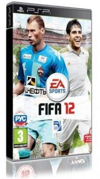 FIFA 12 (2011) [RIP][CSO][RUS][RUSSOUND][L]