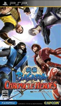 Sengoku Basara: Chronicle Heroes (2011) [FULL][ISO][JAP][J] [MP]