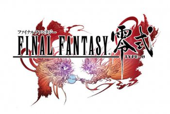 [DEMO] Final Fantasy Type 0 (2011) [PATCHED][RIP][ISO][JAP]