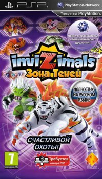InviZimals: Зона теней (2010) [Patched][FULL][ISO][Multi13][RUS][L][MP]