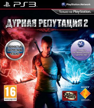 Дурная репутация 2 / inFamous 2 (2011) [FULLRip][RUS][RUSSOUND]