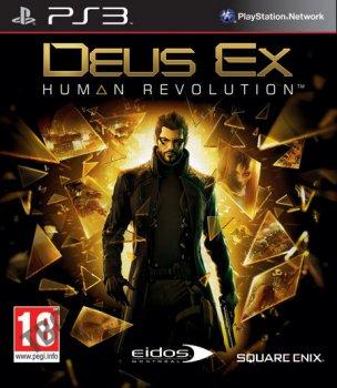 DEUS EX: HUMAN REVOLUTION RUS (DEX)