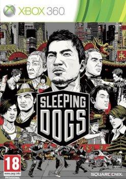 Sleeping Dogs [SWAG]