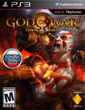 GOD OF WAR GHOST OF SPARTA [FULLRIP RUSSOUND]
